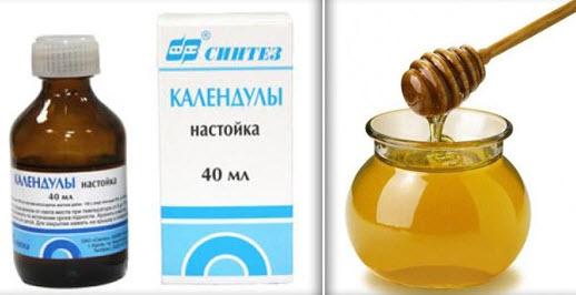 Календула с мёдом