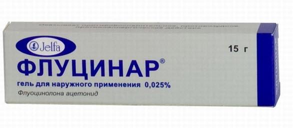 Мазь от аллергии Флуцинар