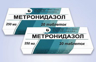 ещё вариант метронидазола