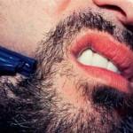 правила бритья